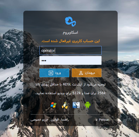 skyoom-desktop-sharing-extention