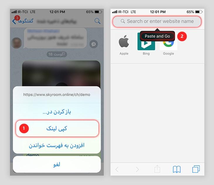 safari in app access mic webcam 1 - پرسش های متداول سامانه برگزاری کلاس مجازی نهضت سواد رسانه ای انقلاب اسلامی