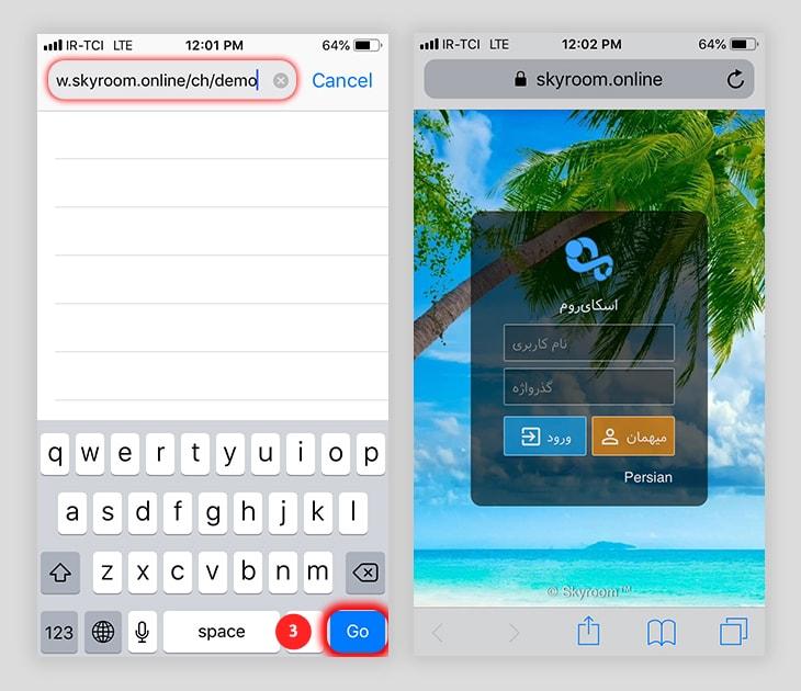 safari in app access mic webcam 2 - پرسش های متداول سامانه برگزاری کلاس مجازی نهضت سواد رسانه ای انقلاب اسلامی